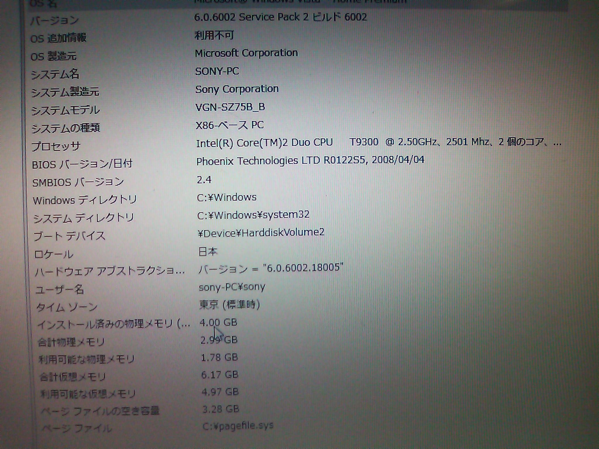 ファイル 41-5.jpg